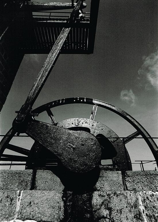East Pool Mine